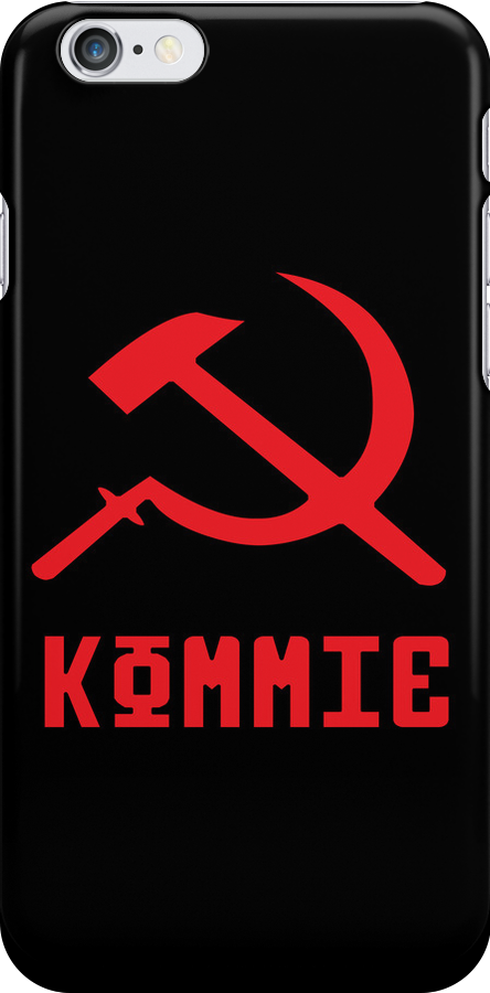 Kommie - Hammer And Sickle Logo by artpirate