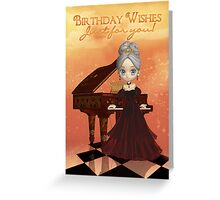 Piano Lover Birthday Greeting Card Greeting Card