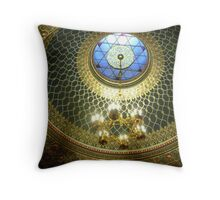 In Praise of God Throw Pillow