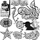 Tattoos on Arabic Calligraphy by HAMID IQBAL KHAN