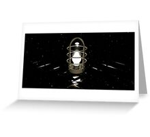 Don't believe your eyes - this is NOT a lamp! (( It's all about self-delusion... )) Greeting Card