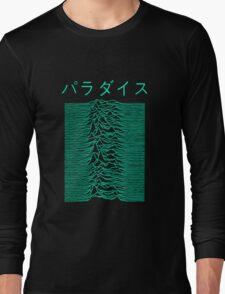 Sad Division Long Sleeve T-Shirt