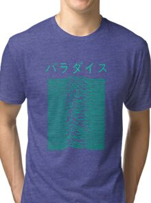 Sad Division Tri-blend T-Shirt