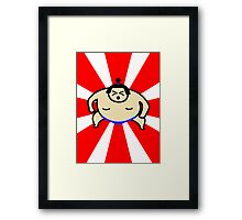 Animated Sumo Wrestler Framed Print
