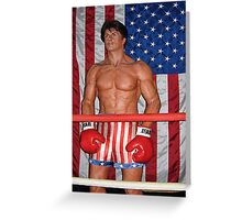 Sylvester Stallone As Rocky Balboa-PILLOW,TOTE BAG,TEE SHIRT,SCARF,BOOKS ,ECT.. Greeting Card