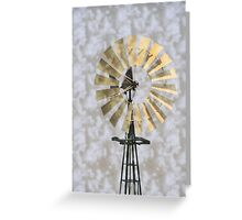 SCP Windmill Greeting Card
