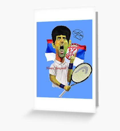 Djokovic number 1 Greeting Card
