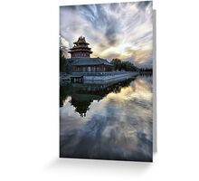 Forbidden City Sunset Greeting Card