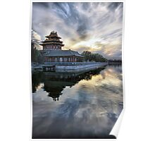 Forbidden City Sunset Poster