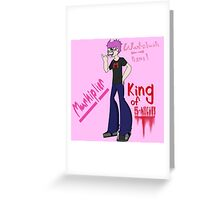 Markiplier Greeting Card