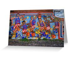 Harlem Globe Trotters Greeting Card