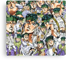 all those Rohan Canvas Print