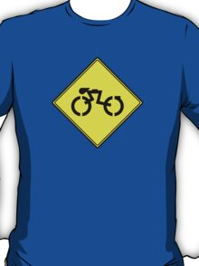 Grid Cyclists Only T-Shirt