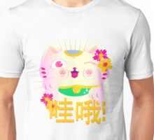 Maneki-neko (Lucky Cat) Unisex T-Shirt