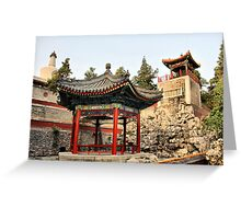 Secluded Greeting Card