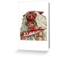 Mononoke's Bloody Knife Greeting Card