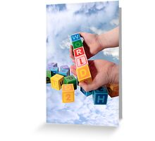 world in hands with sky Greeting Card