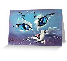 Big Eyes Cat - Animal Art by Valentina Miletic Greeting Card