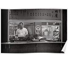 Tokyo take away window - Japan Poster