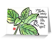 Lemon Balm (the Herb Series) Greeting Card