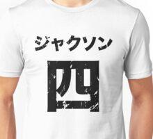 Jackson 4 Unisex T-Shirt