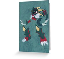 Gregar Beast Out Greeting Card