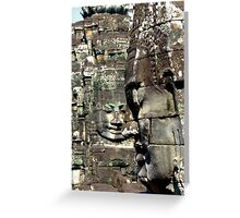 Bayon Profile Greeting Card