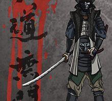 Samurai by Goosemouse