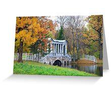 Marble Bridge in the park Tsarskoye Selo, Russia  Greeting Card
