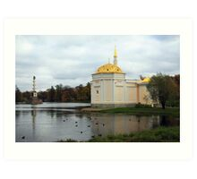The Catherine Park, Pushkin  Tsarskoe Selo , Saint-Petersburg, Russia Art Print