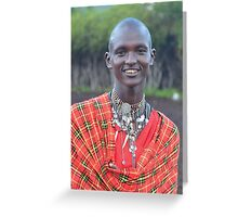 Portrait of Africa I Greeting Card