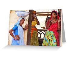 Chai Time Greeting Card