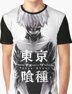 TOKYO GHOUL - KEN KANEKI Graphic T-Shirt