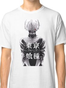 TOKYO GHOUL - KEN KANEKI Classic T-Shirt