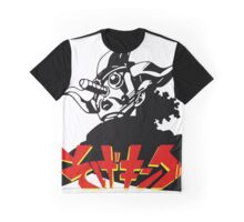 SOGEKING Graphic T-Shirt