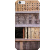 Japanese Handwriting Wall iPhone Case/Skin