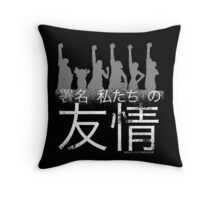 Sign of our friendship Throw Pillow
