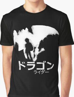 Dragon Rider Graphic T-Shirt