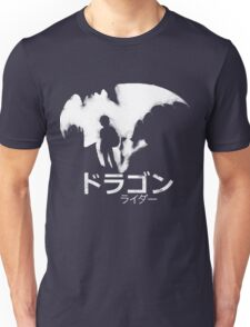 Dragon Rider Unisex T-Shirt