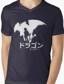 Dragon Rider Mens V-Neck T-Shirt