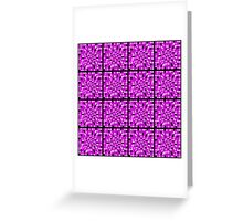 MULTI COLORED PURPLE ABSTRACT DESIGN Greeting Card