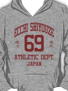 ECCHI SHIYOUZE ATHLETIC T-Shirt