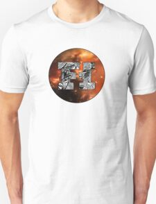 funhaus logo space bg- zentangle  T-Shirt