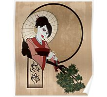 Jap Girl Poster