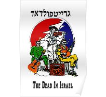 The Dead From Israel Poster