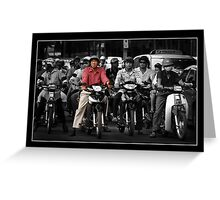 Traffic - Ho Chi Minh Cty - Vietnam Greeting Card