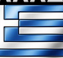 ELLADA - Greek Flag & Text - Metallic Sticker