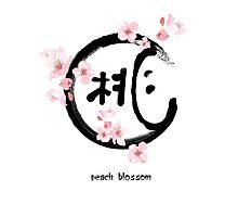 【2800+ views】Peach Blossoms with Chinese Calligraphy Photographic Print
