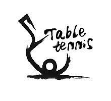【5800+ views】Table tennis in Chinese brushing drawing style Photographic Print