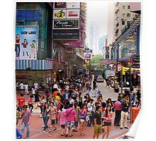 Streetscape, Hong kong, 2012. Poster